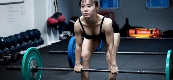 Peso columna lumbar